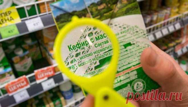 Этикетки на пищевых продуктах: как правильно их расшифровать | Семья и ребенок