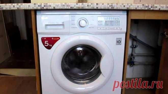 Коды ошибок стиральных машин / Домоседы