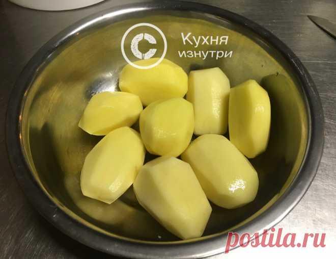 Жарю картошку по-новому с хрустящей и воздушной корочкой. Вся семья полюбила этот необычный рецепт | Кухня изнутри | Яндекс Дзен