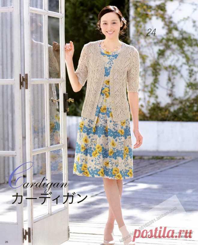 Lady boutique series №3716 2014