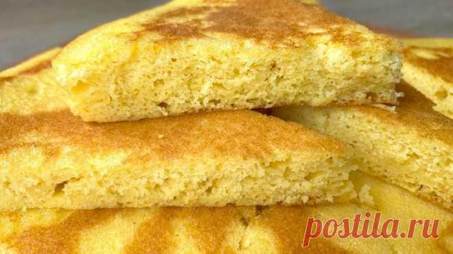 Хлебные лепешки на сковороде за 15 минут! Теста руками не касаюсь! Когда в доме нет хлеба – всегда готовлю эти хлебные лепешки! Разлетаются как горячие пирожки! Отлично подходит к первым и вторым блюдам.ИнгредиентыКефир – 250 мл.Яйцо – 1 шт.Растительное масло – 3 ст.л. (оливковое или любое без запаха)Соль – 2/3 ч.л.Сахар – 1 ч.л.Кукурузная мука – 170-180...