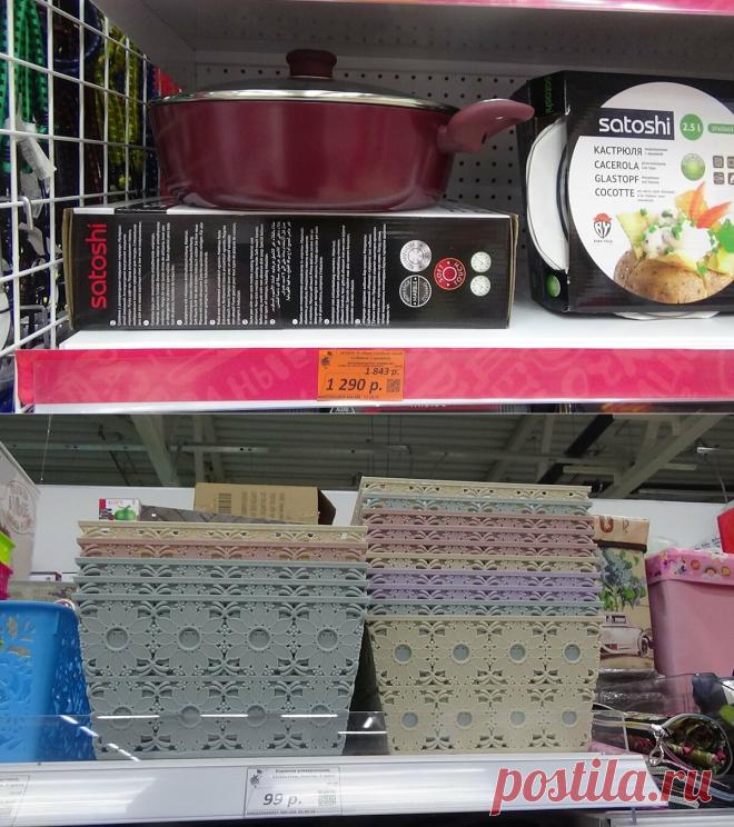 Нужные в хозяйстве товары из магазина Галамарт. | Блог предпенсионерки | Яндекс Дзен