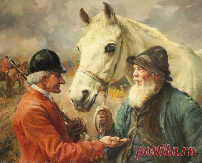 «Художник Alfred William Strutt (1856 – 1924)»