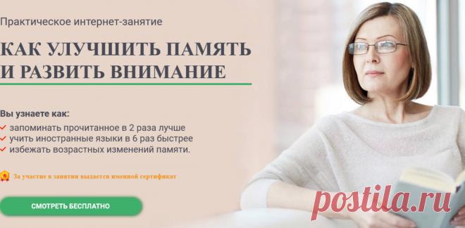 Как не забыть важные вещи: простые, но эффективные правила   ФИНАНСОВЫЙ ЮРИСТ   Яндекс Дзен