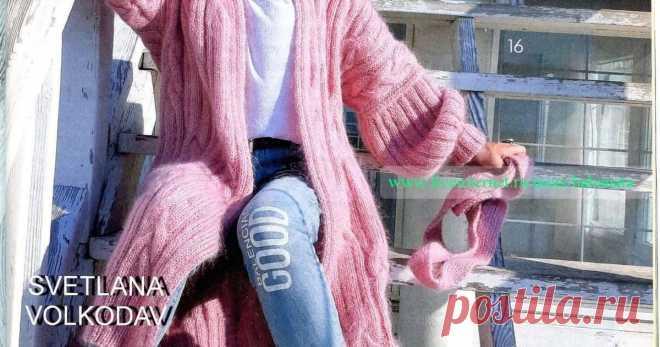 Стильное пальто от С. Волкодав с ультрамодной конструкцией рукавов. пальто,кардиган,вязание на спицах,бесплатное описание,вяжем из мохера,модели светланы волкодав,мохеровый кардиган,
