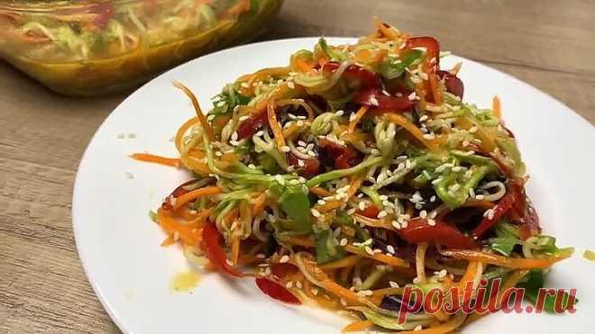 Обалденный салат из свежих овощей! Очень вкусно, быстро и по Новому!