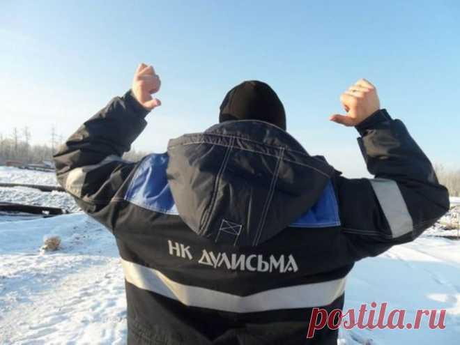 Иск нефтяной компании «Дулисьма» по факту оспаривания решения ФНС отклонен