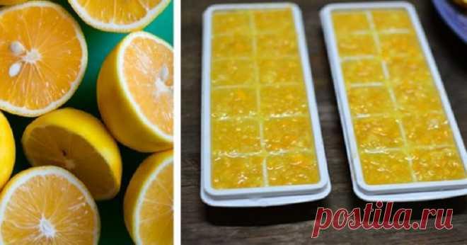 Замороженные лимоны - Женская страница