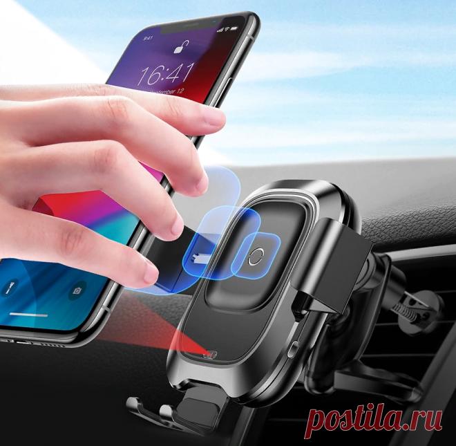 Как выбрать держатель для смартфона в авто?