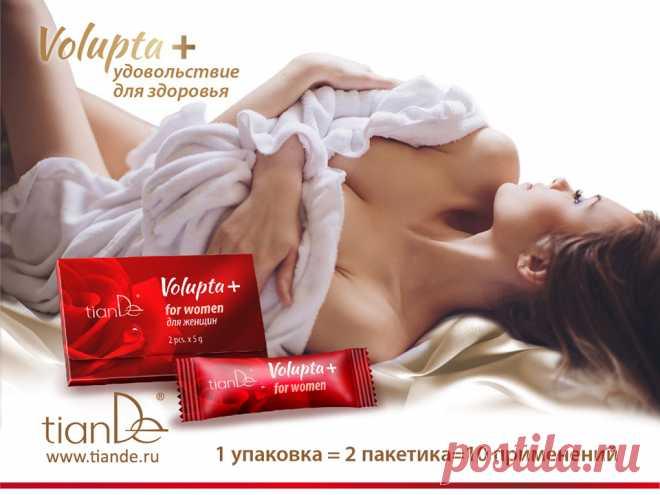 volupta-intimniy-gel