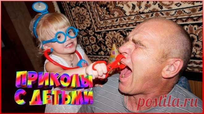 Приколы с детьми - 21 фото - Нет скуки - Сайт хорошего настроения. Прикольные фотографии с детьми. Хорошего настроения от просмотра.