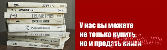 Книги на русском языке - bukinist.de
