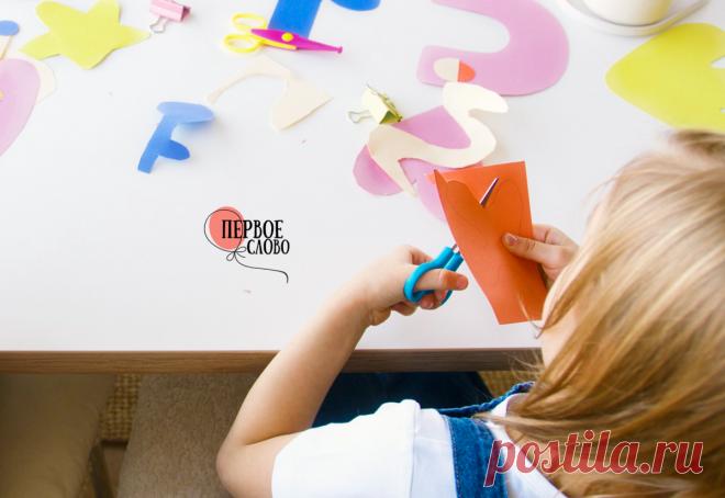🎈 Аппликация - важная деятельность для детей с ОВЗ. Разбираемся, как правильно организовать эту деятельность | Логопед-дефектолог | Яндекс Дзен
