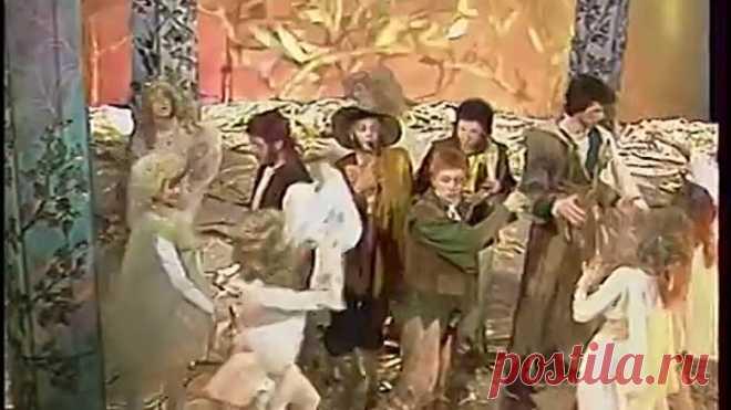 Хранители-Часть 2 - Телеспектакль по мотивам повести Д.Р.Р.Толкиена