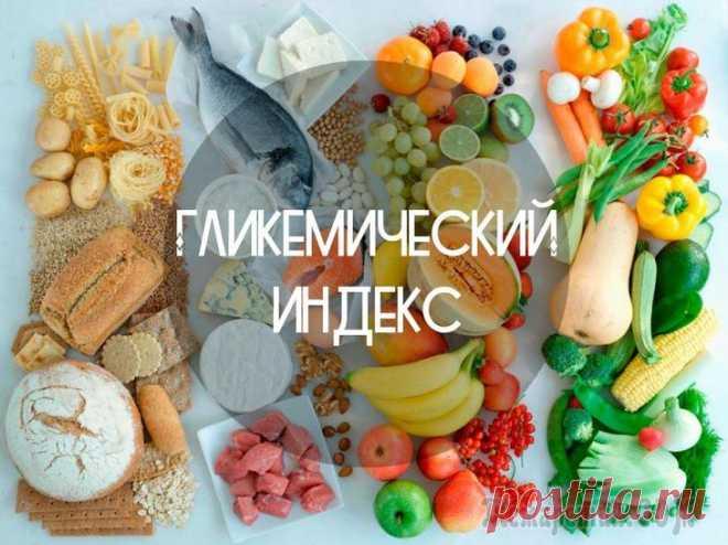 Bajo glikemichesky el índice en los productos