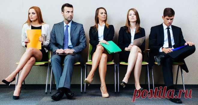Как успокоиться перед собеседованием и оценить компанию - Лайфхакер
