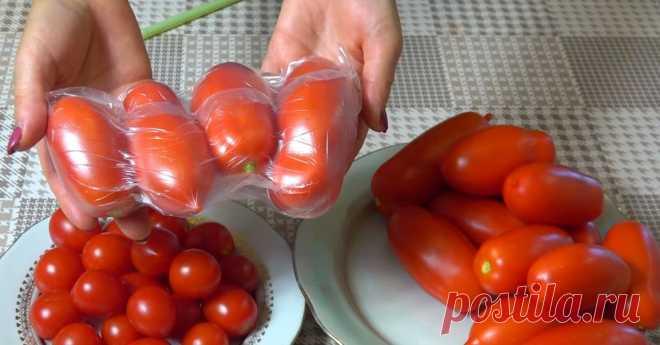 Как заготовить томаты на зиму: необычайно эффективное решение «на коленке»