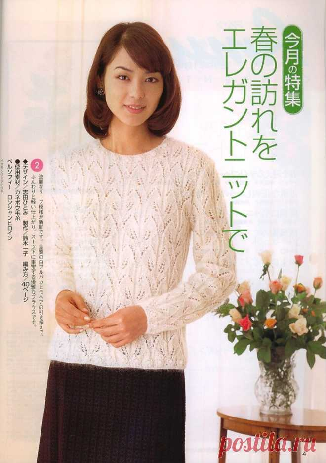 Японский журнал с замечательными вязаными моделями для прохладной погоды   Сундучок с подарками   Яндекс Дзен