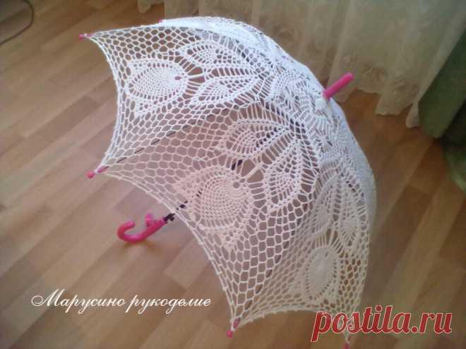 Вязаный зонтик - это просто большая салфетка!   Марусино рукоделие   Пульс Mail.ru Описание работы и схема.