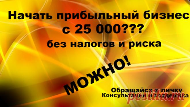 Фоторедактор онлайн с эффектами на русском 2018 года - бесплатно!