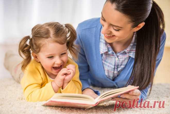 Лучшее развивающее занятие — чтение книг детям