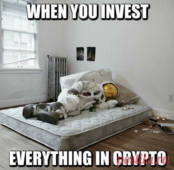 When You Invest Everything In Crypto | Gag Bee  #girls #boys #funny #memes #comics #humor #crypto #gagbee