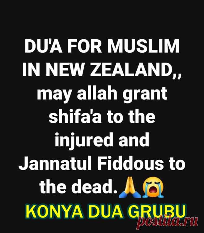 Dua for All Die Muslims in New Zealand May #ALLAH Grant