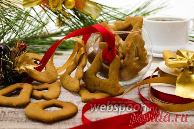 Имбирное печенье как в «Икеа» рецепт с фото, как приготовить на Webspoon.ru