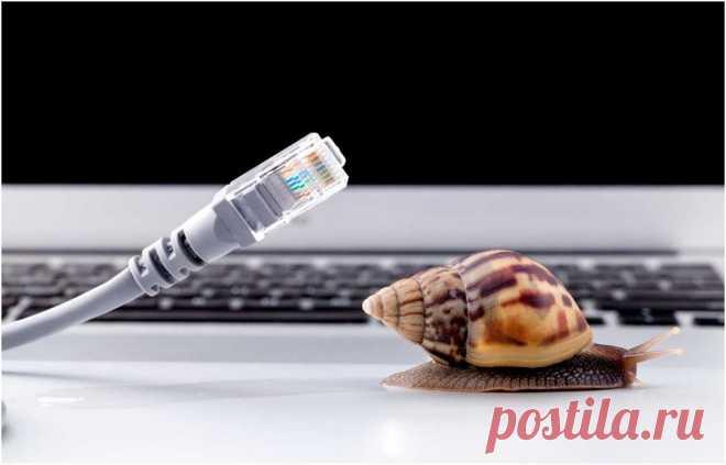 Вот почему у вас такой медленный интернет – 9 причин и как это можно исправить Вот почему у вас очень медленный интернет: основные причины снижения скорости. Как правильно установить причину. Методы решения проблемы медленного интернета. Как изменить скорость.