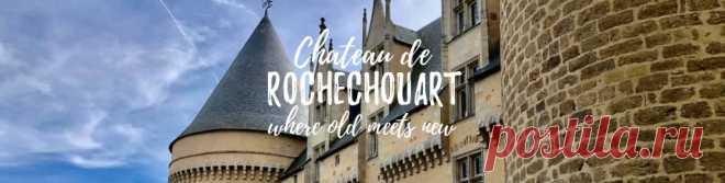 Замки Франции:Рошешуар (Château de Rochechouart)