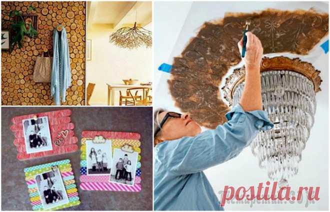 15 замечательных идей декора, которые под силу сделать любой женщине за выходные