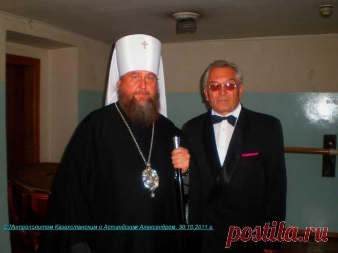 С Его Высокопреосвященством митрополитом Астанайским и Казахстанским Александром.