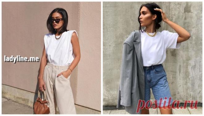 15 идей, как носить белую футболку, чтобы выглядеть модно | ladyline.me | Яндекс Дзен
