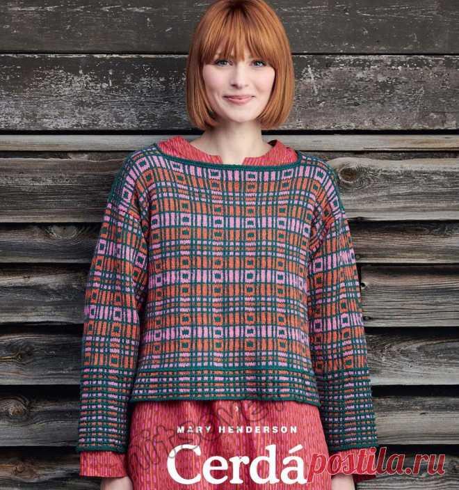 Стильный пуловер с геометрическим узором Cerda - Хитсовет