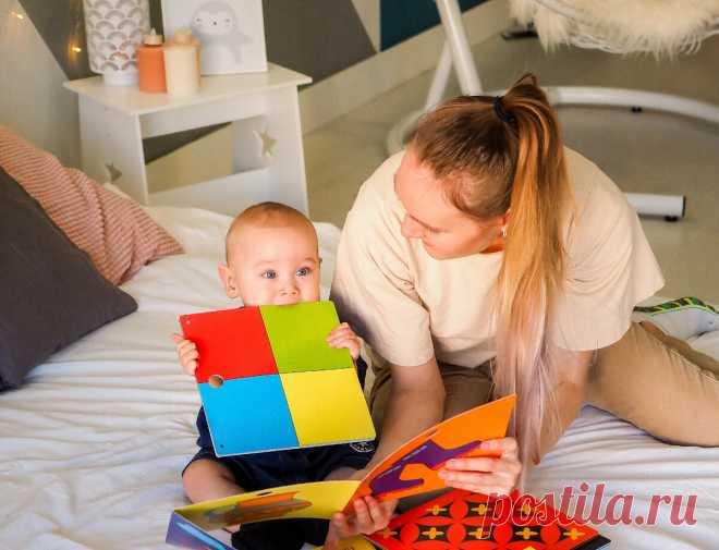 Воспользуйтесь этими идеями игр, если хотите помочь ребенку заговорить. Запуск речи. | Шамиль Ахмадуллин | Яндекс Дзен