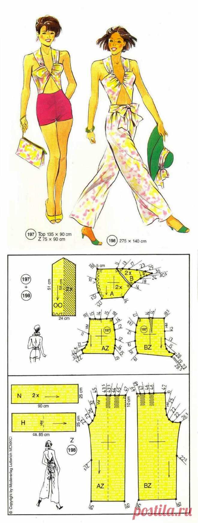 Топ и брюки для девушки