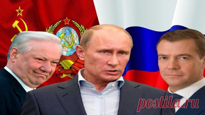 Нашел интересные факты которые утверждают что СССР вовсе не развалился. Часть 2   Блог обычного Россиянина    Яндекс Дзен