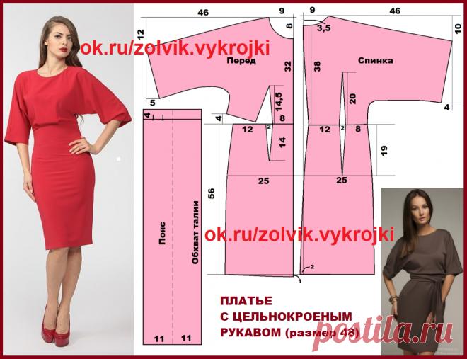 5fb5a052968 ВЫКРОЙКА ПЛАТЬЯ С ЦЕЛЬНОКРОЕНЫМ РУКАВОМ Это платье можно шить как с  вытачками