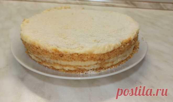 Без духовки и без печенья!! Нежный торт ПЛОМБИР без выпечки Всем привет!Сегодня предлагаю приготовить простой насыпной торт без выпечки. Торт получается со вкусом пломбира, так как  у нас будет заварной крем на сметане. Торт пломбир без выпечки и печенья готовится слоями из песочной крошки и крема, получается очень нежным,воздушным  и в меру...
