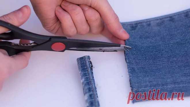 Как правильно подшить джинсы... Сохраняем при этом фабричный шов! Для того, чтобы подшить джинсы инепотерять такой элемент декора, как фабричный шов,...