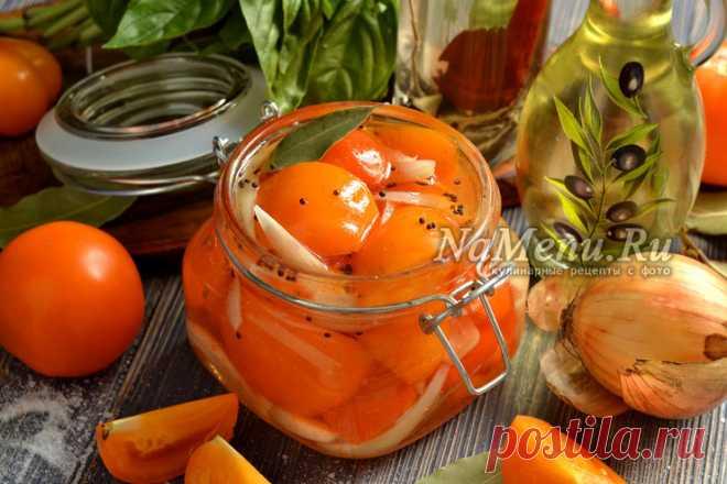 Помидоры дольками с луком и маслом на зиму без стерилизации: рецепт