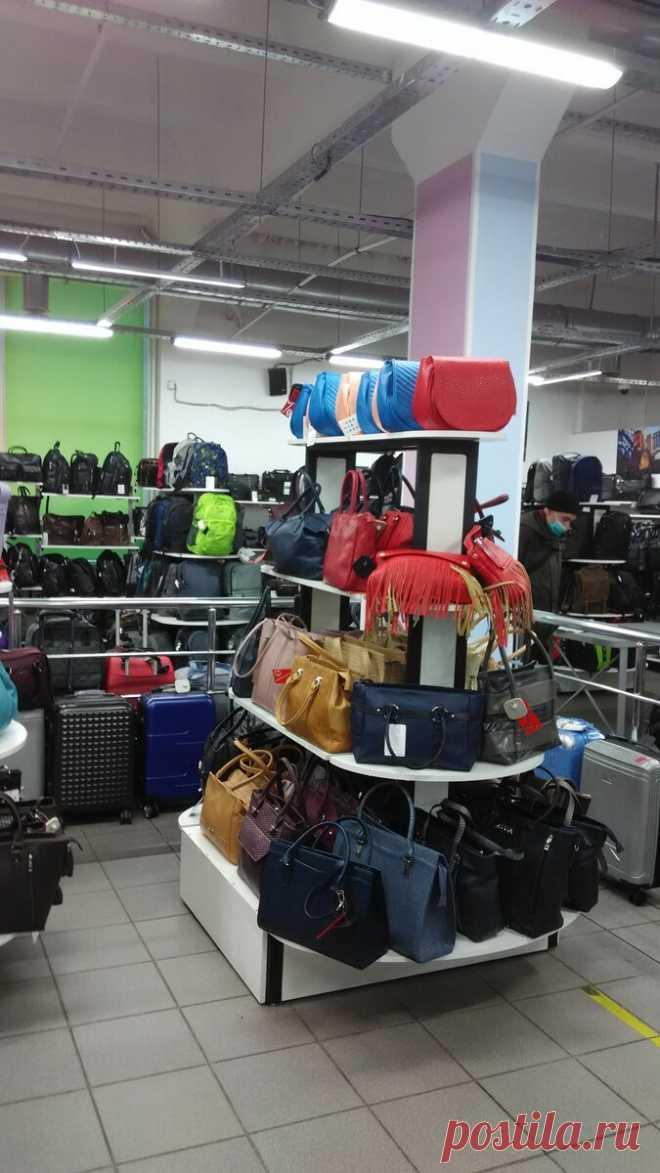Кожгалантерейная фабрика Медведково: зонтики, ремни и мужские сумки. Завершающий обзор товаров.   Лада Ли   Яндекс Дзен