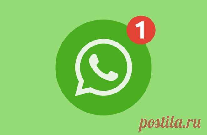 WhatsApp отключится настарых смартфонах с1января. Какие ОС больше неподдерживаются