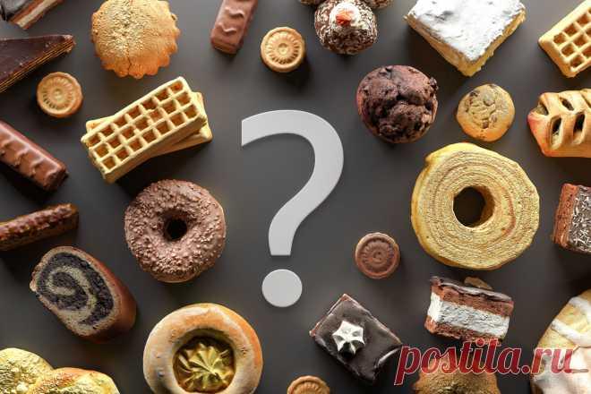 Сахарный диабет 2 типа —какие продукты питания нельзя есть? Наличие диагноза сахарный диабет 2 типа подразумевает максимальное ограничение быстрых углеводов, сахара и рафинированных продуктов. Употребление фруктов допустимо, но в небольших количествах — и если это не противоречит рекомендациям вашего врача.