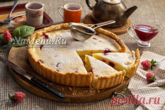 пирог с малиной рецепт с фото пошагово в духовке