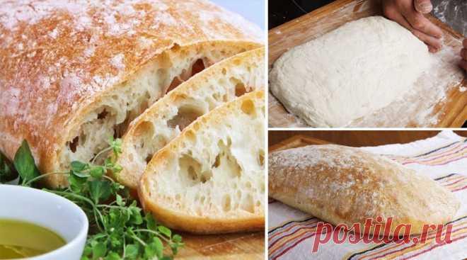 Знаменитый итальянский хлеб