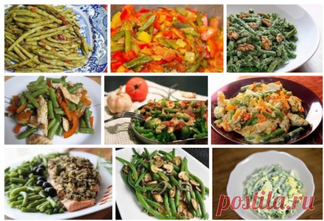 9 потрясающих рецептов блюд со стручковой фасолью