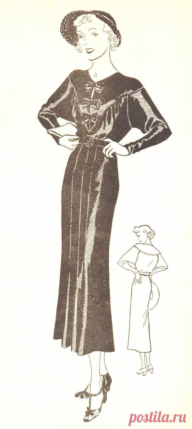 Платье с оригинальной кокеткой