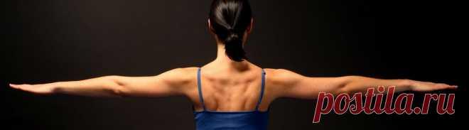 Как избавиться от боли в спине за 5 минут в день (система Поля Брэгга)