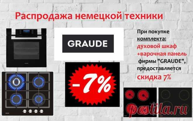 Электрический духовой шкаф Siemens HB86K575